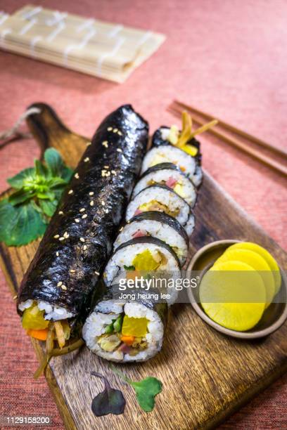 """Korean picnic food """"Gimbap"""""""