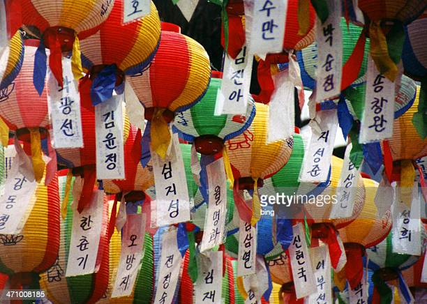 Korean Temple Lanterns