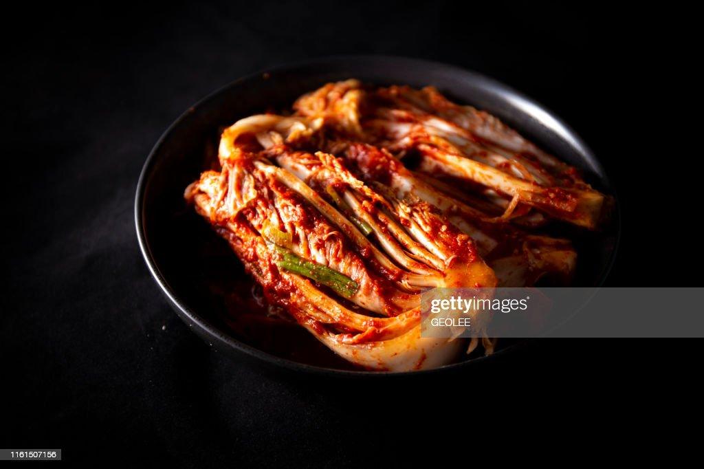 Korean Traditional Food Kimchi : Stock Photo