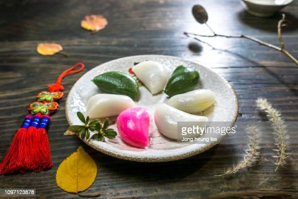 Korean traditional holiday food(song-pyeon)