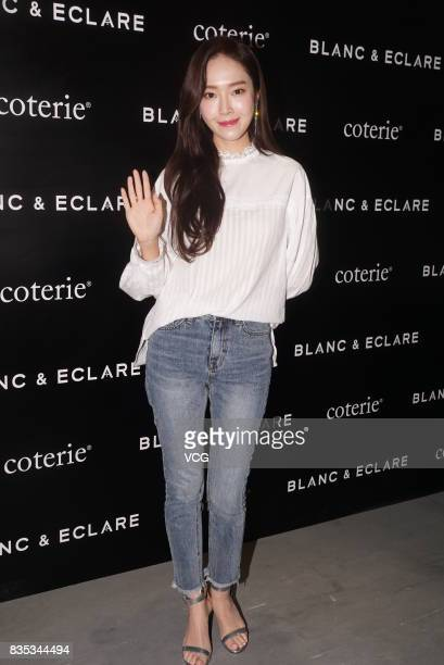KoreanAmerican singer and actress Jessica Jung attends a promotional event for her own brand Blanc Eclare on August 18 2017 in Shanghai China