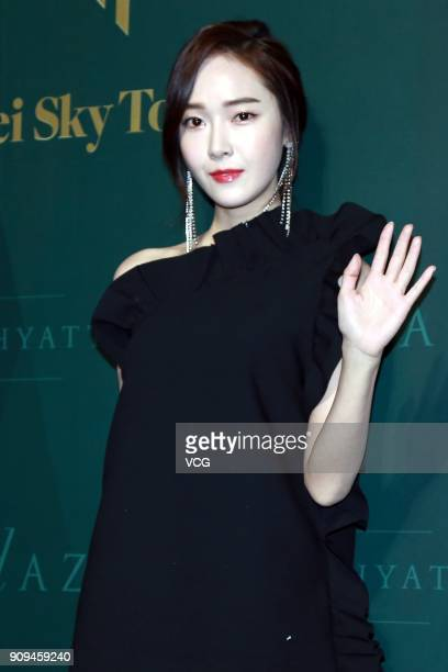 KoreanAmerican singer and actress Jessica Jung attends the announcement party of Taipei Sky Tower on January 23 2018 in Taipei Taiwan of China