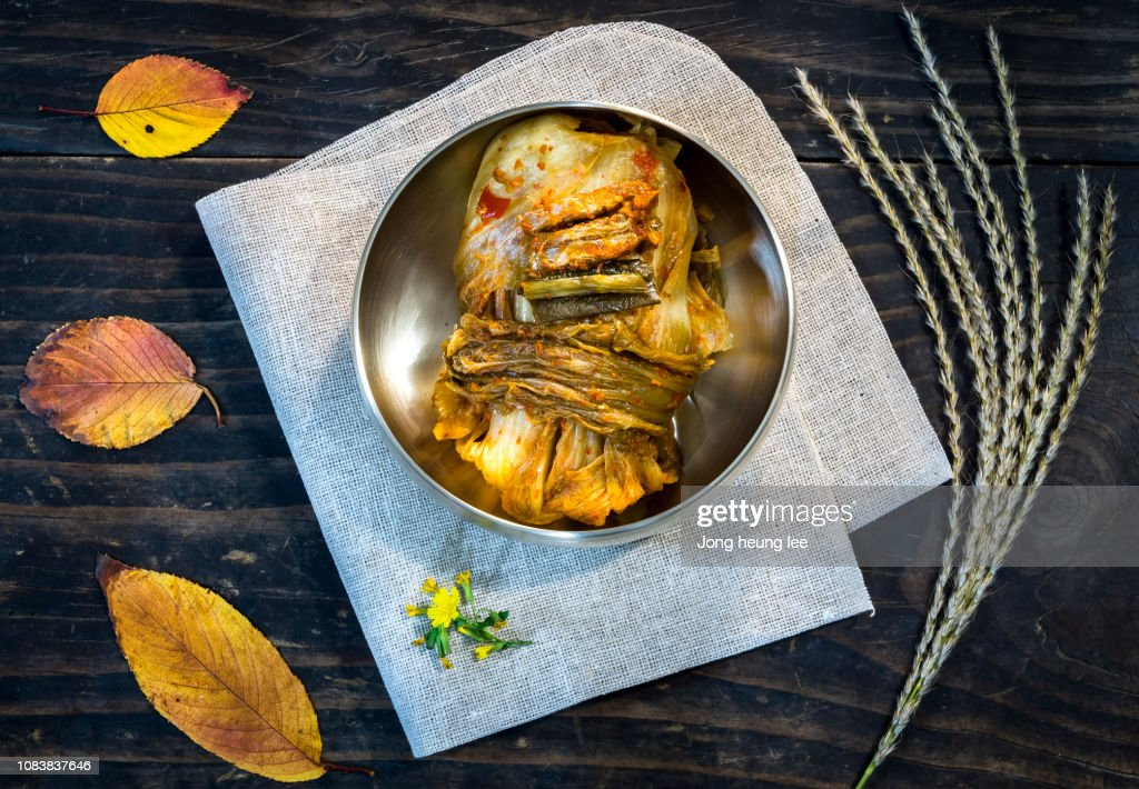 Korea's representative health food kimchi : Stock Photo