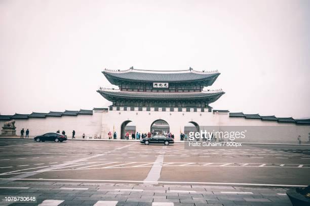 korea's vibes - suhaimi 個照片及圖片檔