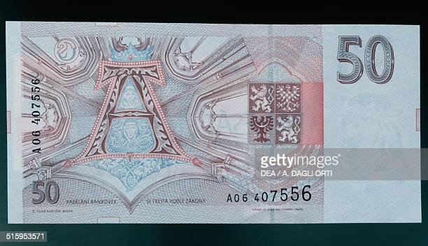 50 korun banknote reverse letter A Czech Republic 20th century