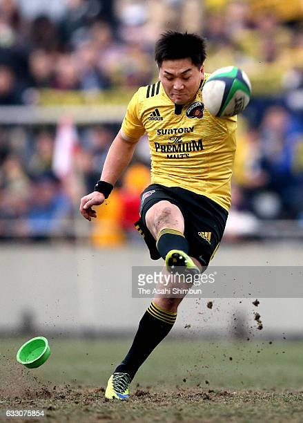 Kosei Ono of Suntory Sungoliath kicks the penalty during the 54th Japan Rugby Championship Final between Suntory Sungoliath and Panasonic Wild...