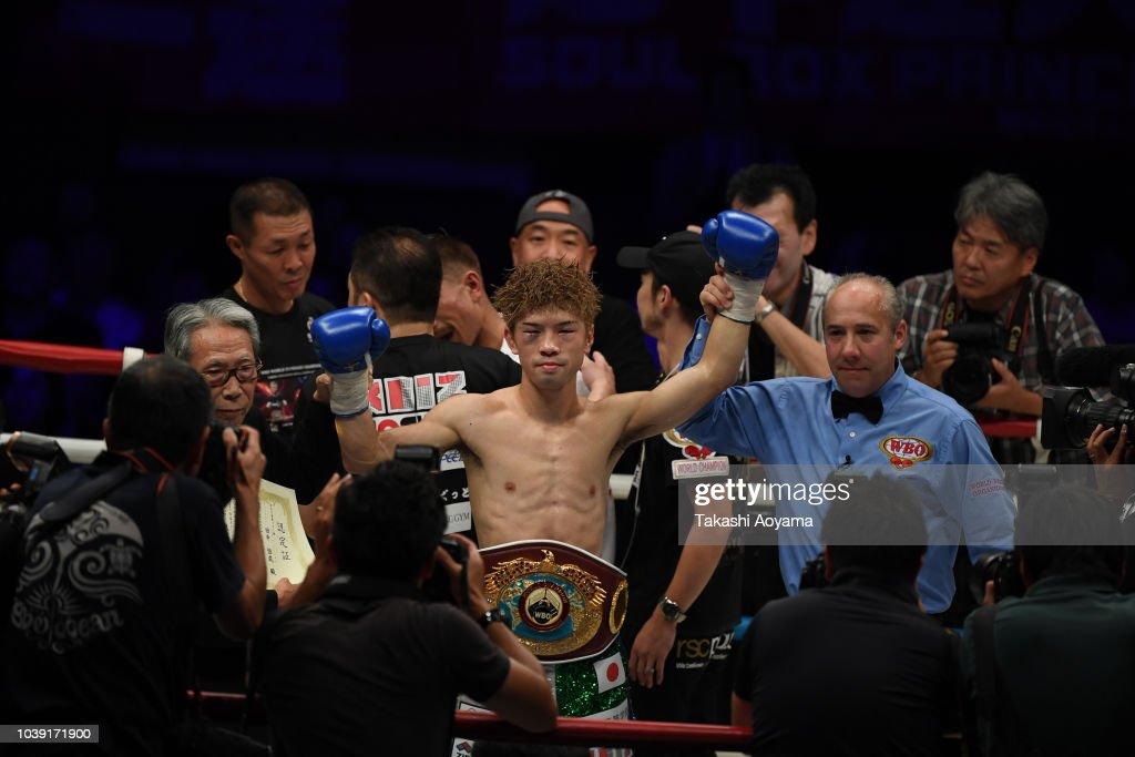 Sho Kimura v Kosei Tanaka - WBO Flyweight Title Bout