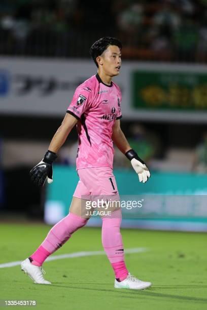 Kosei TANI of Shonan Bellmare in action during the J.League Meiji Yasuda J1 match between Shonan Bellmare and Shimizu S-Pulse at the Lemon Gas...