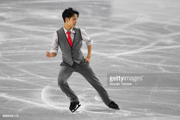Koshin Yamada of Japan competes in the men short program during day two of the 86th All Japan Figure Skating Championships at the Musashino Forest...