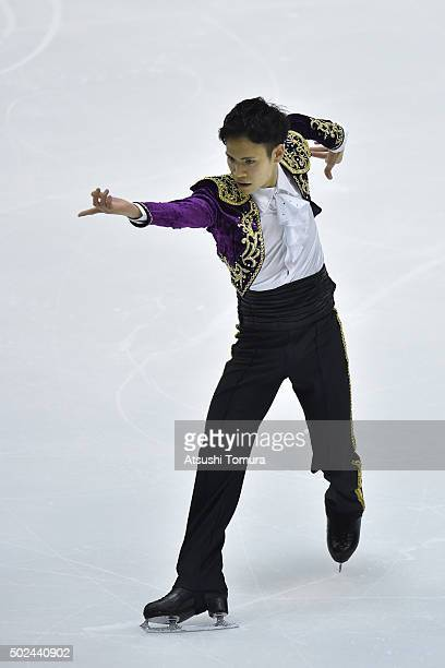 Koshin Yamada of Japan competes in the Men short program during the day one of the 2015 Japan Figure Skating Championships at the Makomanai Ice Arena...