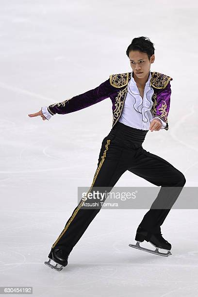Koshin Yamada of Japan competes in the Men short program during the Japan Figure Skating Championships 2016 on December 23 2016 in Kadoma Japan