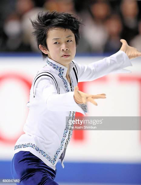 Koshiro Shimada competes in the Men's Singles Short Program during day two of the 85th All Japan Figure Skating Championships at Towa Yakuhin RACTAB...