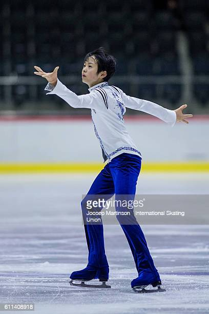 Koshiro Shimada of Japan competes during the Junior Men Short Program on day one of the ISU Junior Grand Prix of Figure Skating on September 29 2016...
