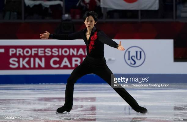 Koshiro Shimada of Japan competes in free skate portion of the Junior Men's Competition on December 2018 at the ISU Junior Senior Grand Prix of...