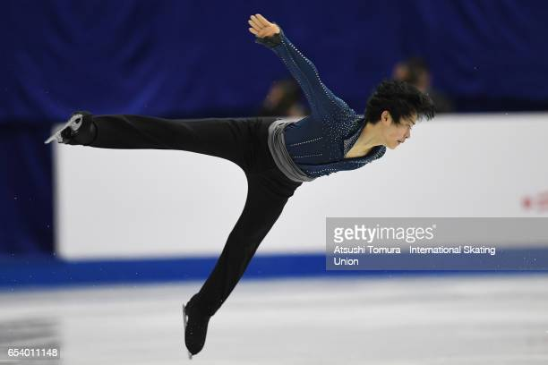 Koshiro Shimada of Japan competes in the Junior Men Free Skating during the 2nd day of the World Junior Figure Skating Championships at Taipei...