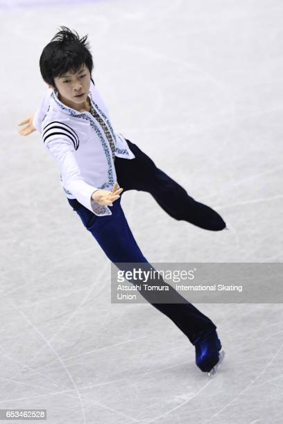 Koshiro Shimada of Japan competes in the Junior Men Short Program during the 1st day of the World Junior Figure Skating Championships at Taipei...