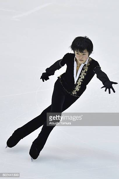 Koshiro Shimada of Japan competes in the Men short program during the day one of the 2015 Japan Figure Skating Championships at the Makomanai Ice...