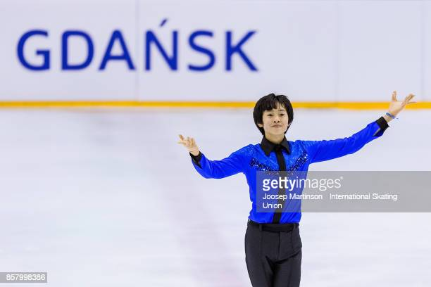 Koshiro Shimada of Japan competes in the Men's Short Program during day one of the ISU Junior Grand Prix of Figure Skating at Olivia Ice Rink on...