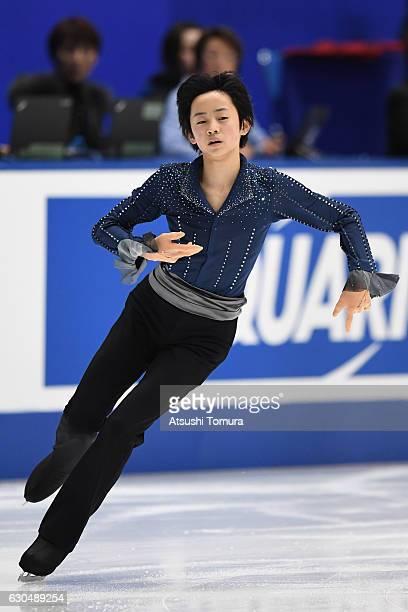Koshiro Shimada of Japan competes in the Men's Singles Free Skating during the Japan Figure Skating Championships 2016 on December 24 2016 in Kadoma...