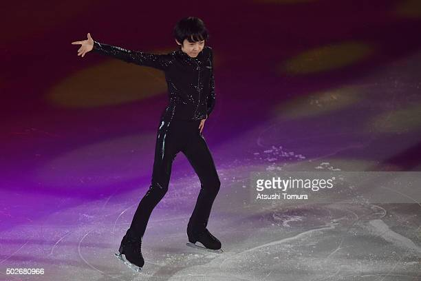 Koshiro Shimada of Japan performs his routine in the exhibition on the day four of the 2015 Japan Figure Skating Championships at the Makomanai Ice...