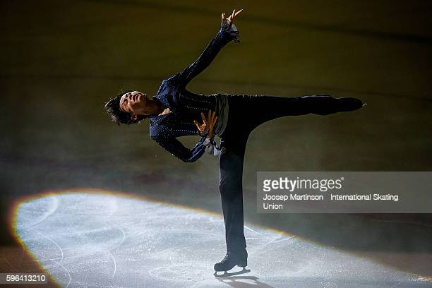 Koshiro Shimada of Japan performs in the Gala Exhibition on day three of the ISU Junior Grand Prix of Figure Skating on August 27 2016 in...