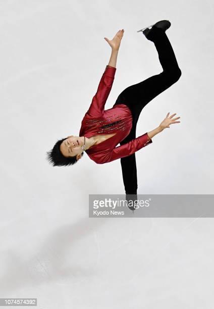 Koshiro Shimada performs in the men's short program at the national figure skating championships in Kadoma, Osaka Prefecture, on Dec. 22, 2018....