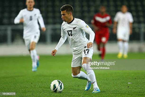 Kosta Barbarouses of the New Zealand All Whites looks to attack during the FIFA World Cup Qualifier match between the New Zealand All Whites and New...