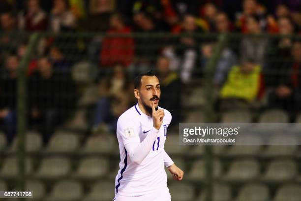 Kostas Mitroglou of Greece celebrates scoring his teams first goal of the game during the FIFA 2018 World Cup Group H Qualifier match between Belgium...
