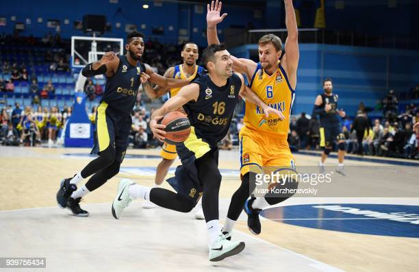 Kostas Sloukas #16 of Fenerbahce Dogus Istanbul competes with Egor Vyaltsev #6 of Khimki Moscow Region during the 2017/2018 Turkish Airlines...
