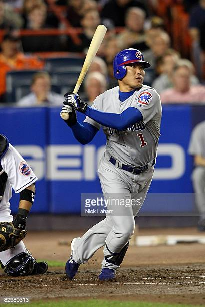 Kosuke Fukudome of the Chicago Cubs hits an RBI double in the second innings against the New York Mets during their game at Shea Stadium September 23...