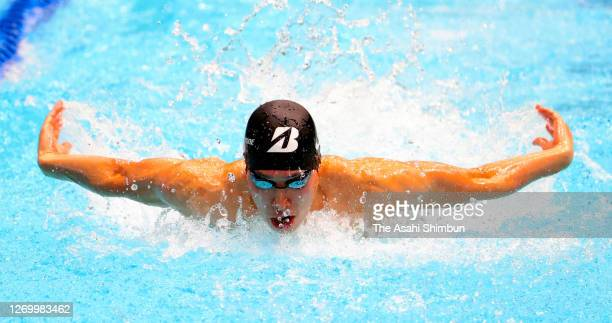 Kosuke Hagino competes in the Men's 200m Individual Medley on day three of the Tokyo Special Swimming Championships at the Tokyo Tatsumi...