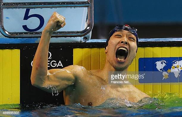 Kosuke Hagino of Japan celebrates after winning the Men's 200m Individual Medley Final during day three of the 12th FINA World Swimming Championships...