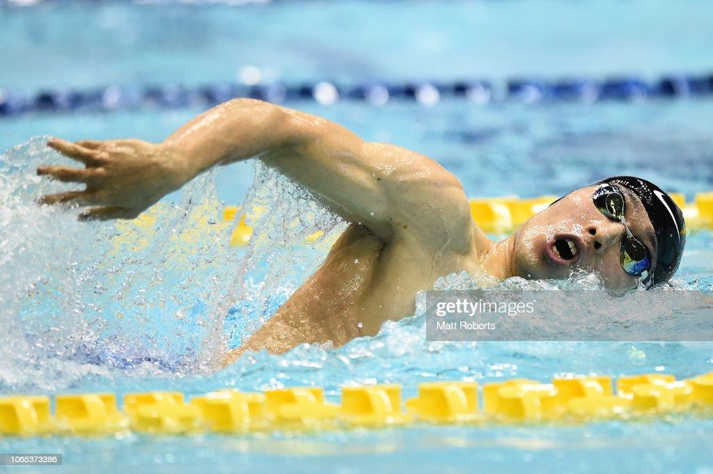 FINA Swimming World Cup Tokyo - Day 1 : News Photo
