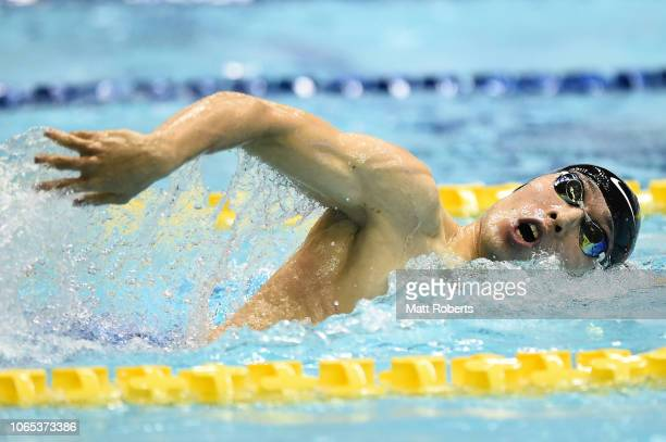 Kosuke Hagino of Japan competes during the Men's 400m Freestyle Final on day one of the FINA Swimming World Cup at Tokyo Tatsumi International...