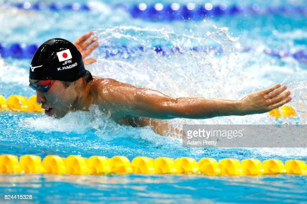 Kosuke Hagino of Japan competes during the Men's 400m Medley Preliminary round on day seventeen of the Budapest 2017 FINA World Championships on July...