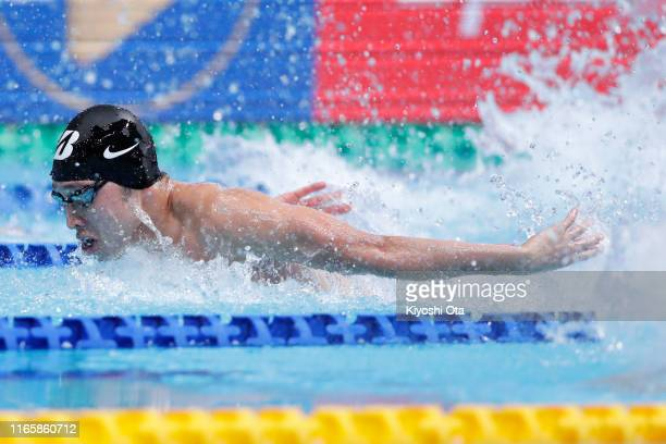 Kosuke Hagino of Japan competes in the Men's 200m Individual Medley Final on day two of the FINA Swimming World Cup Tokyo at the Tokyo Tatsumi...