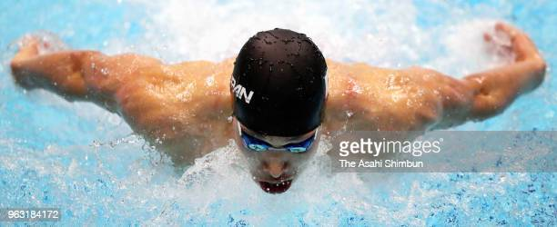 Kosuke Hagino of Japan competes in the Men's 200m Individual Medley final on day three of the Swimming Japan Open at Tokyo Tatsumi International...