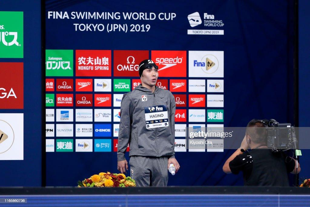 FINA Swimming World Cup Tokyo - Day 2 : News Photo