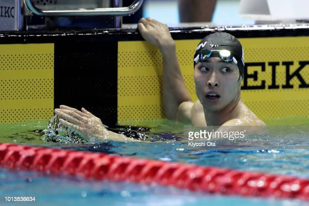 Kosuke Hagino of Japan reacts after winning the silver medal in the Men's 400m Individual Medley Final on day one of the Pan Pacific Swimming...