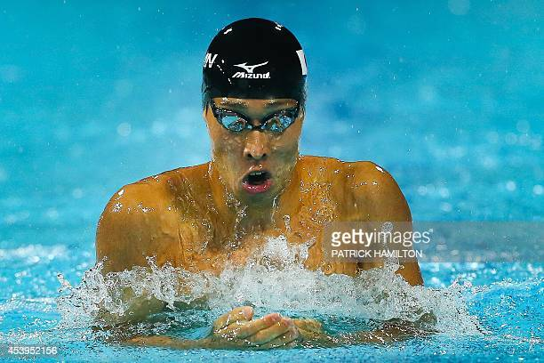 Kosuke Hagino of Japan swims during the men's 400m individual medley final at the Gold Coast Aquatic Centre Gold Coast on August 22 2014 The Pan Pac...