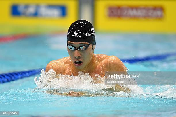 Kosuke Hagino of Toyo University competes in the Men's 100m IM final during FINA/MASTBANK Swimming World Cup 2014 at Tokyo Tatsumi International...