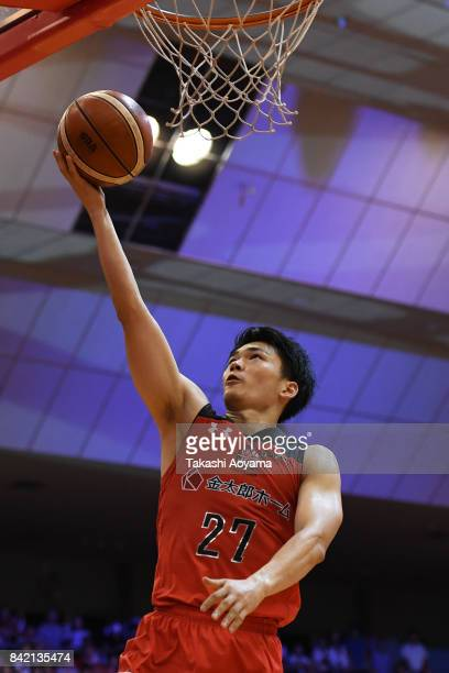 Kosuke Ishii of the Chiba Jets lays the ball up during the BLeague Kanto Early Cup final between Alvark Tokyo and Chiba Jets at Funabashi Arena on...