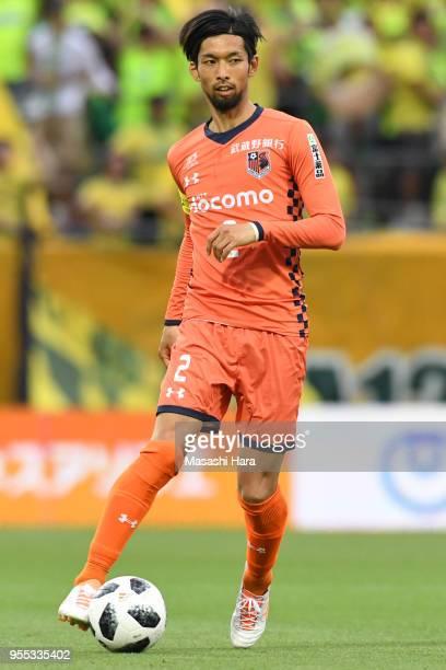 Kosuke Kikuchi of Omiya Ardija in action during the JLeague J2 match between Omiya Ardija and JEF United Chiba at Nack 5 Stadium Omiya on May 6 2018...