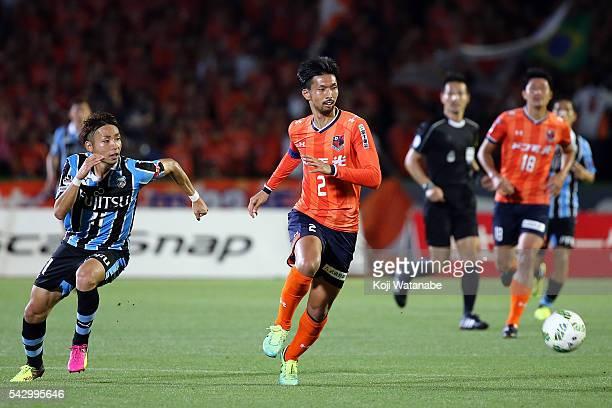 Kosuke Kikuchi of Omiya Ardija in action during the JLeague match between Kawasaki Frontale and Omiya Ardija at the Kawasaki Todoroki Stadium on June...