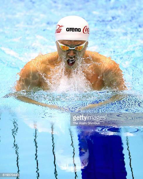 Kosuke Kitajima competes in the Men's 100m Breaststroke final during day two of the Japan Swim 2016 at Tokyo Tatsumi International Swimming Pool on...