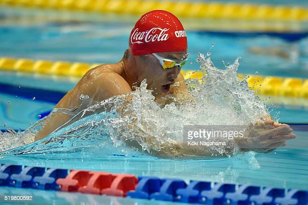 Kosuke Kitajima competes in the Men's 200m Breaststroke final during the Japan Swim 2016 at Tokyo Tatsumi International Swimming Pool on April 8 2016...