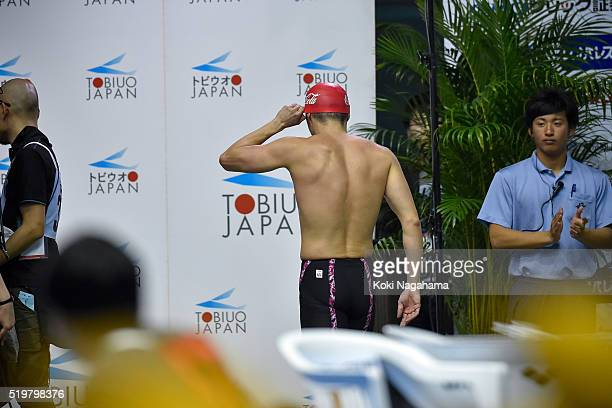 Kosuke Kitajima looks dejected after the men's 200m Breaststroke final during the Japan Swim 2016 at Tokyo Tatsumi International Swimming Pool on...