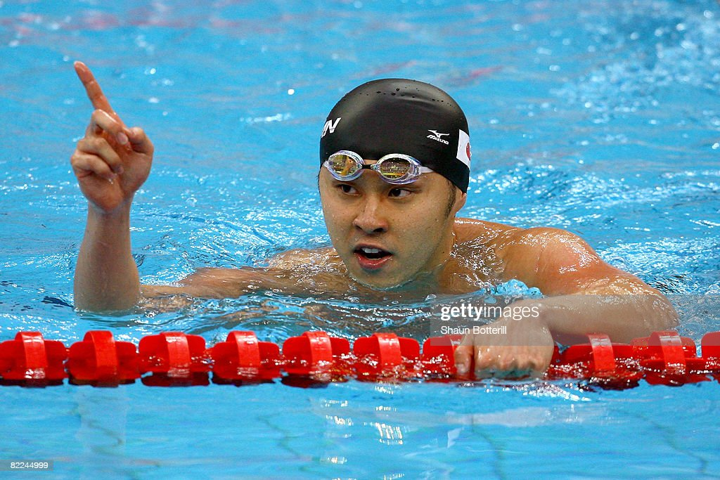 Olympics Day 3 - Swimming : News Photo