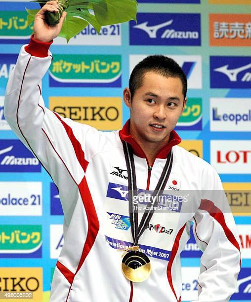Kosuke Kitajima of Japan celebrates winning the Men's 100m Breaststroke final during day one of the International Swim Meet 2007 in Japan at Chiba...