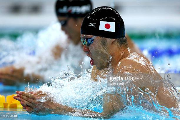 Kosuke Kitajima of Japan competes in the Men's 200m Breaststroke Heat 7 held at the National Aquatics Center on Day 4 of the Beijing 2008 Olympic...